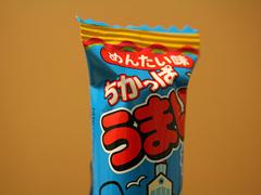 Umaibou_02