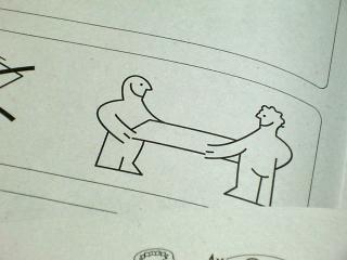 Ikea_10