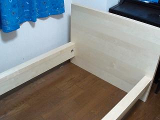 Ikea_15