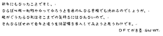 Word_newline_01_2