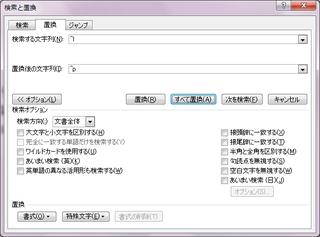 Word_newline_02