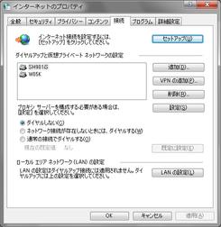 Netselector_02