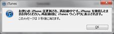 Ios42_08
