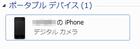 Import_photo_01