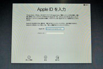 Macbook_pro_17