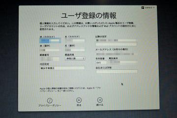 Macbook_pro_18