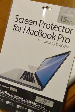 Macbook_pro_21