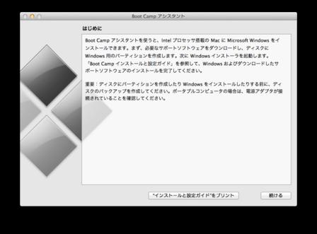 Bootcamp_02