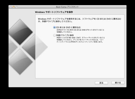 Bootcamp_05