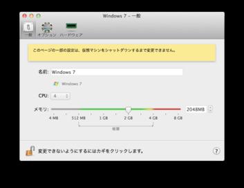 Parallels_desktop_60
