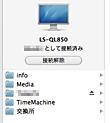 Access_file_server_01