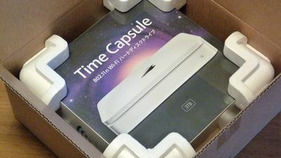 Timecapsule_02