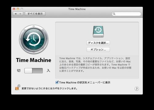 Timemachine_01