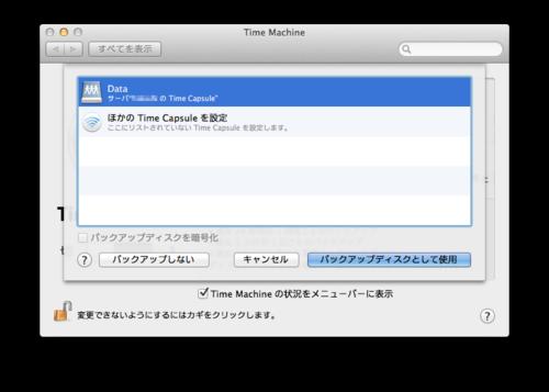 Timemachine_02