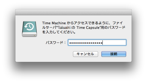Timemachine_03