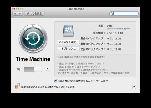 Timemachine_06