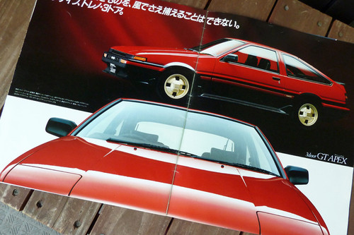 Ae86_catalogue_03