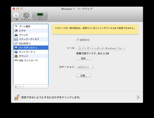 Parallels_desktop_64