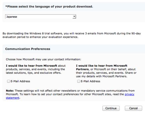 Windows8_eval_04