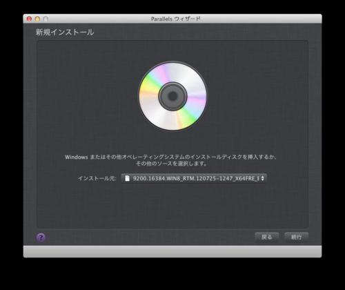 Windows8_eval_06