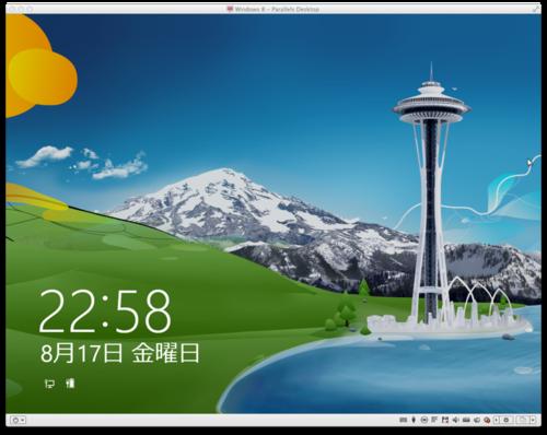 Windows8_eval_08