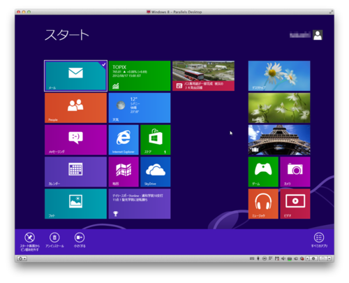 Windows8_eval_09