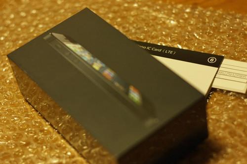 Iphone5_box_03