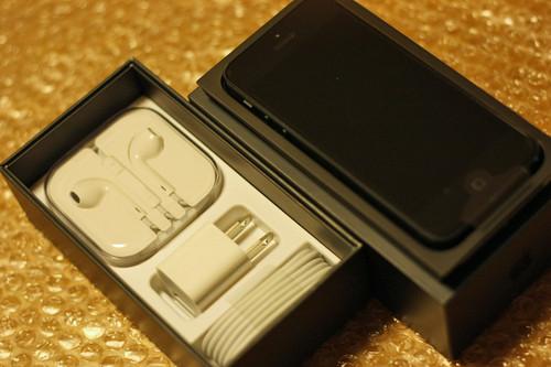 Iphone5_box_06