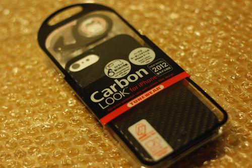 Tunewear_carbonlook_01