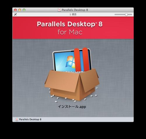 Parallels_desktop_8_08
