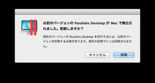Parallels_desktop_8_10