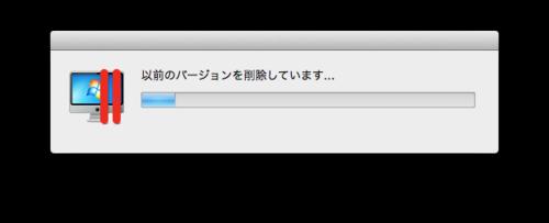 Parallels_desktop_8_12