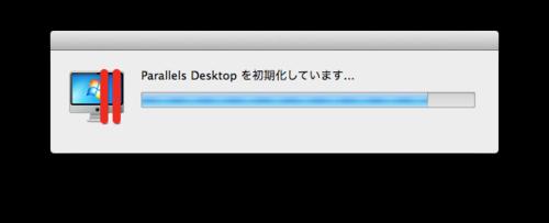 Parallels_desktop_8_13