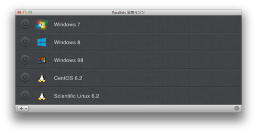 Parallels_desktop_8_20