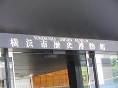 Yokohama_history_01