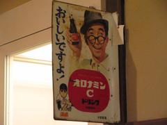 Yokohama_history_04