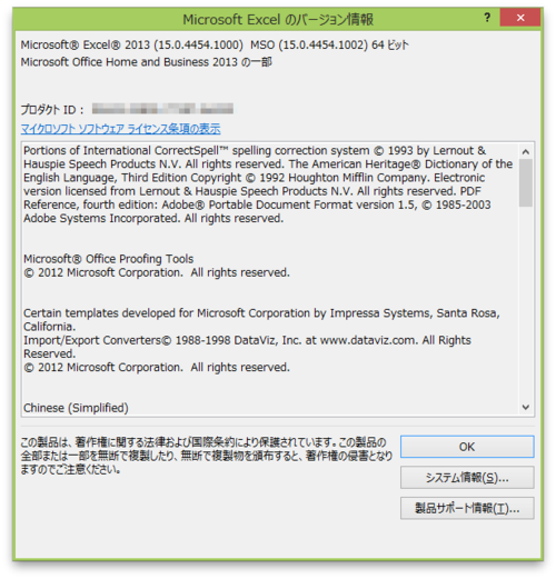 Office_version_03