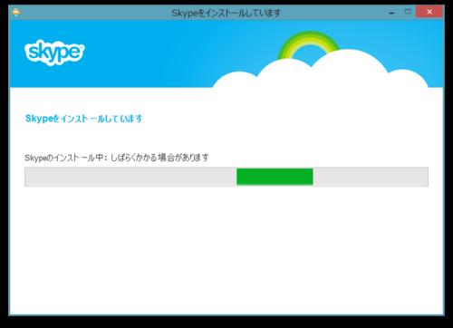 Messenger_skype_07