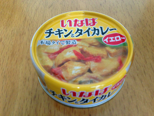 Inaba_thai_curry_01