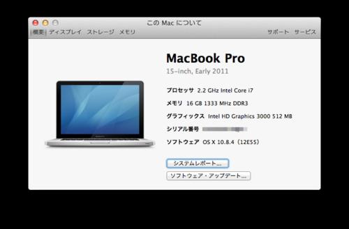 Apple_menu_std_01