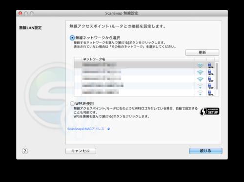 Ix500_setup_wifi_04