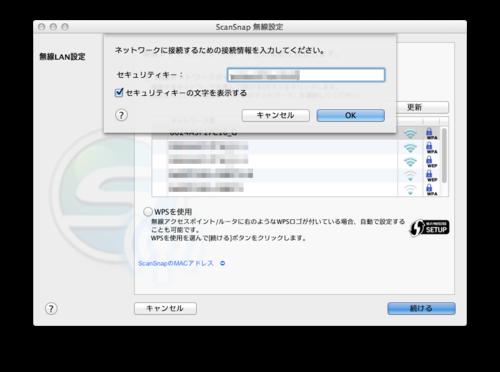 Ix500_setup_wifi_05