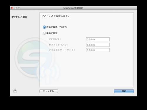 Ix500_setup_wifi_08