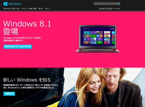 Windows_81_01