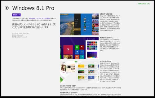 Windows_81_02