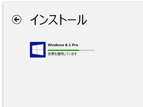 Windows_81_07