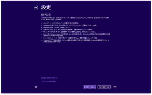 Windows_81_13