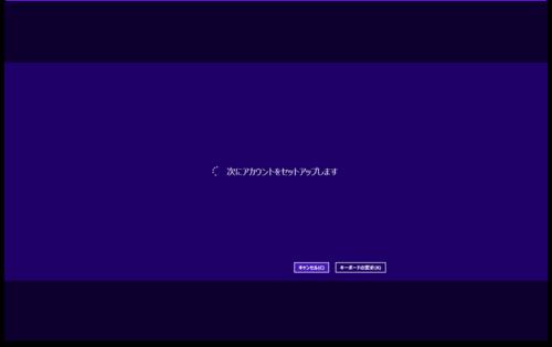 Windows_81_15