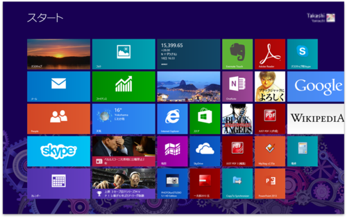 Windows_81_18