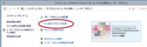 Windows_81_24